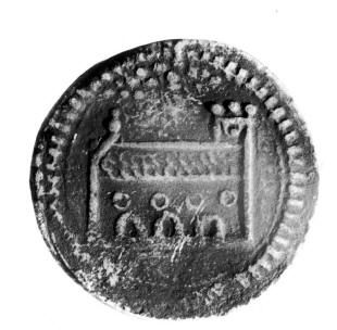 17th C Tradesmens Token, Lisburn, Peers (reverse) - disputed design.  ? three rival explanations - the Market House / a church / the post office.
