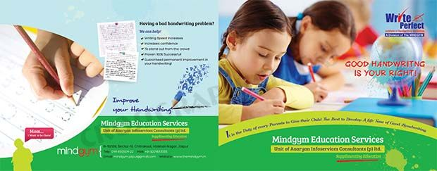 Mind Gym Educational Services Brochure Design Brochure Design - gym brochure