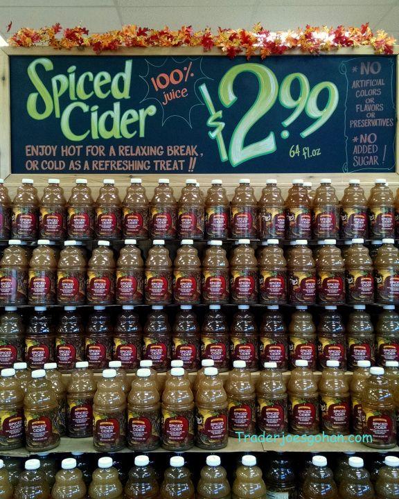 Trader Joe's Spiced Cider 64oz/1.89l $2.99 トレーダージョーズ スパイスサイダー #traderjoes #apple #cider #トレーダージョーズ #アップルサイダー