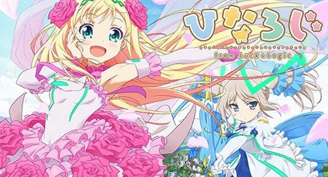 Hina Logi From Luck and Logic Subtitle Indonesia