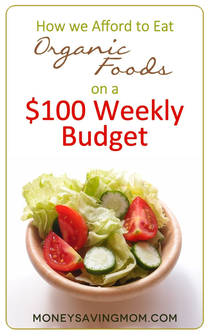 Michaels coupon money saving mom 174 - How We Afford To Eat Organic Foods On A 100 Weekly Budget This Post