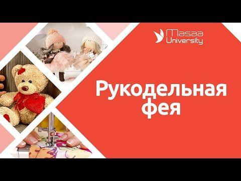 Пасха: Елена Диденко