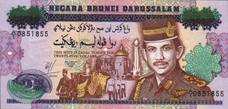 The image of B$25. #25 #Currency #BruneiSoutheast Asian, Asian Currency, Currency Brunei, 25 Currency