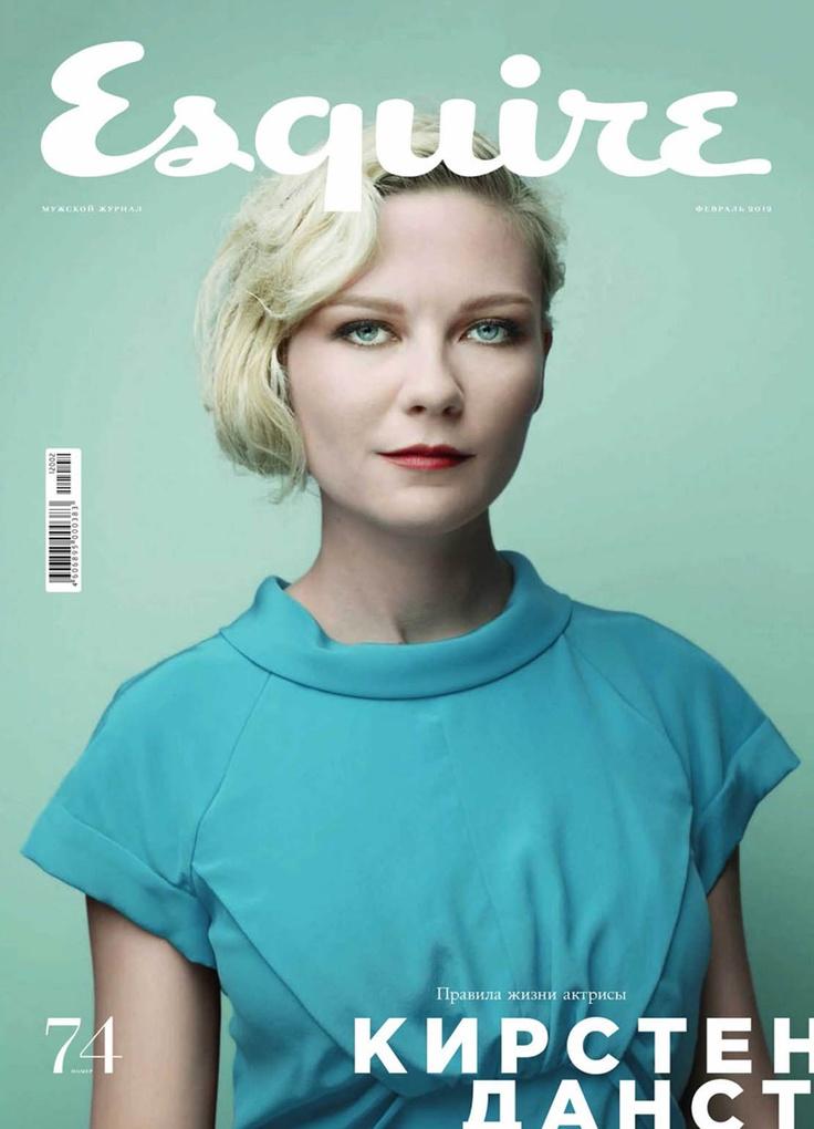 Esquire Russia, February 2012
