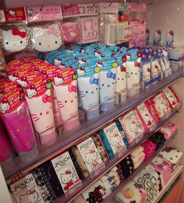 Kiddyland Tokyo Japan | Le magasin Hello Kitty est rempli de goodies qui feront craquer les ...
