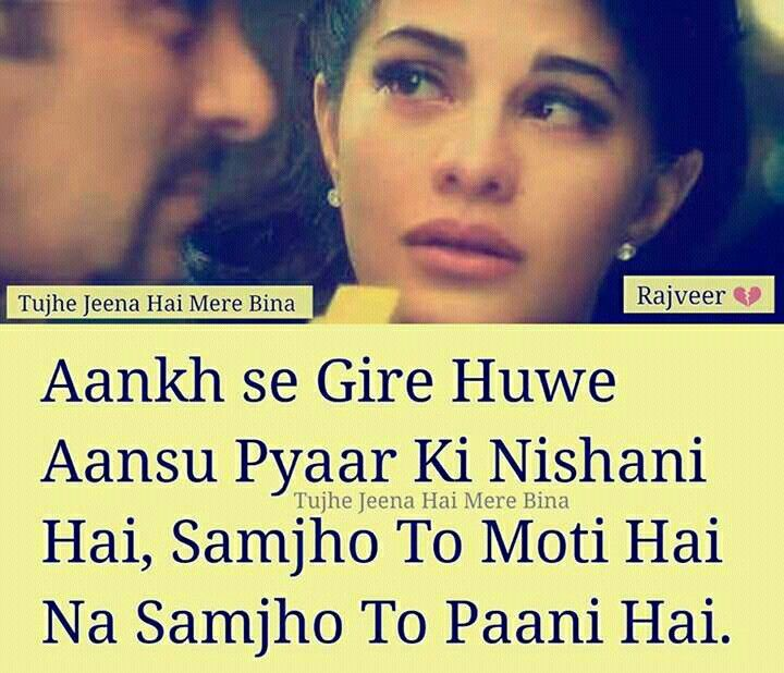 Feeling Sad Quotes In Hindi: 477 Best Sad Images On Pinterest