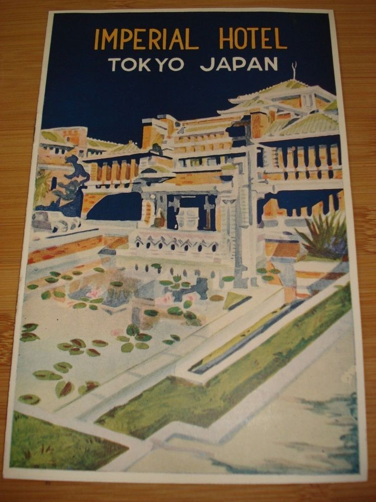 """VINTAGE Art Deco FRANK LLOYD WRIGHT Imperial Hotel Tokyo Japan Travel Brochure - $49.99. Art deco (collected on 1955-56 tour of Japan) brochure in Japanese for the Imperial Hotel. 4 1/4"""" x 7 1/4""""...Written all in Japanese. 8 pages...all shown. Very nice condition. 253368957953 #japantravel"""