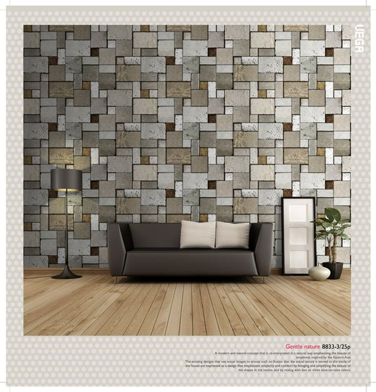 Best 25 3d wallpaper for home ideas only on pinterest for 3d wallpaper for living room malaysia