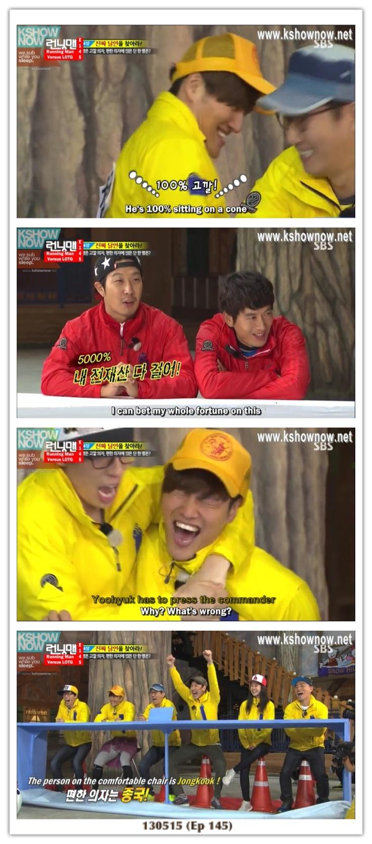 Kim Jong Kook good acting~ (running man)