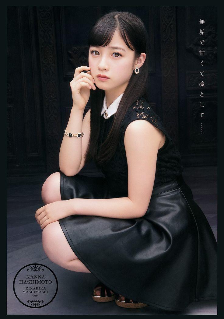 Kanna Hashimoto - Young King 2015 No15