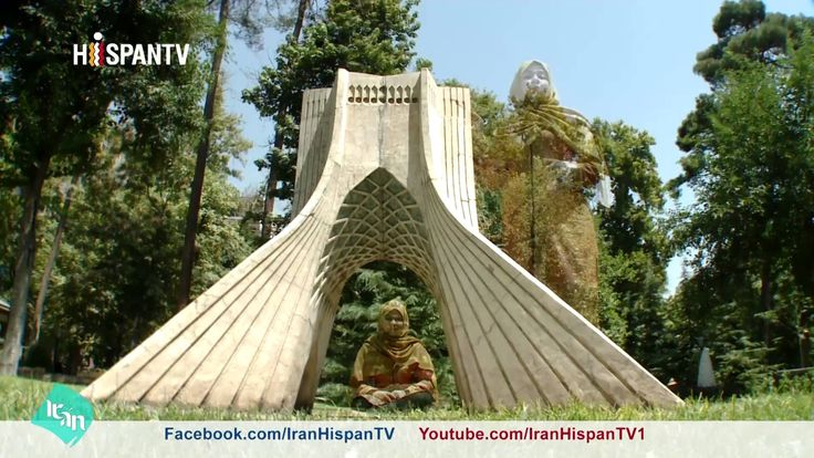 Irán - Museo de Arte iraní