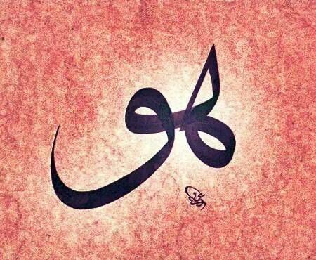 Hu..6. Ki o bana vâris olsun; Ya'kub hanedanına da vâris olsun. Rabbim, onu rızana lâyık kıl!  7. (Allah şöyle buyurdu:) Ey Zekeriyya! Biz sana bir oğul müjdeleriz ki, onun adı Yahya'dır. Daha önce ona kimseyi adaş yapmadık.  8. Zekeriyya: Rabbim! dedi, karım kısır olduğu, ben de ihtiyarlığın son sınırına vardığım halde, benim nasıl oğlum olabilir?  9. Allah: Öyledir, dedi; Rabbin: O bana kolaydır. Daha önce, sen hiçbir şey değilken seni de yaratmıştım, buyurdu.
