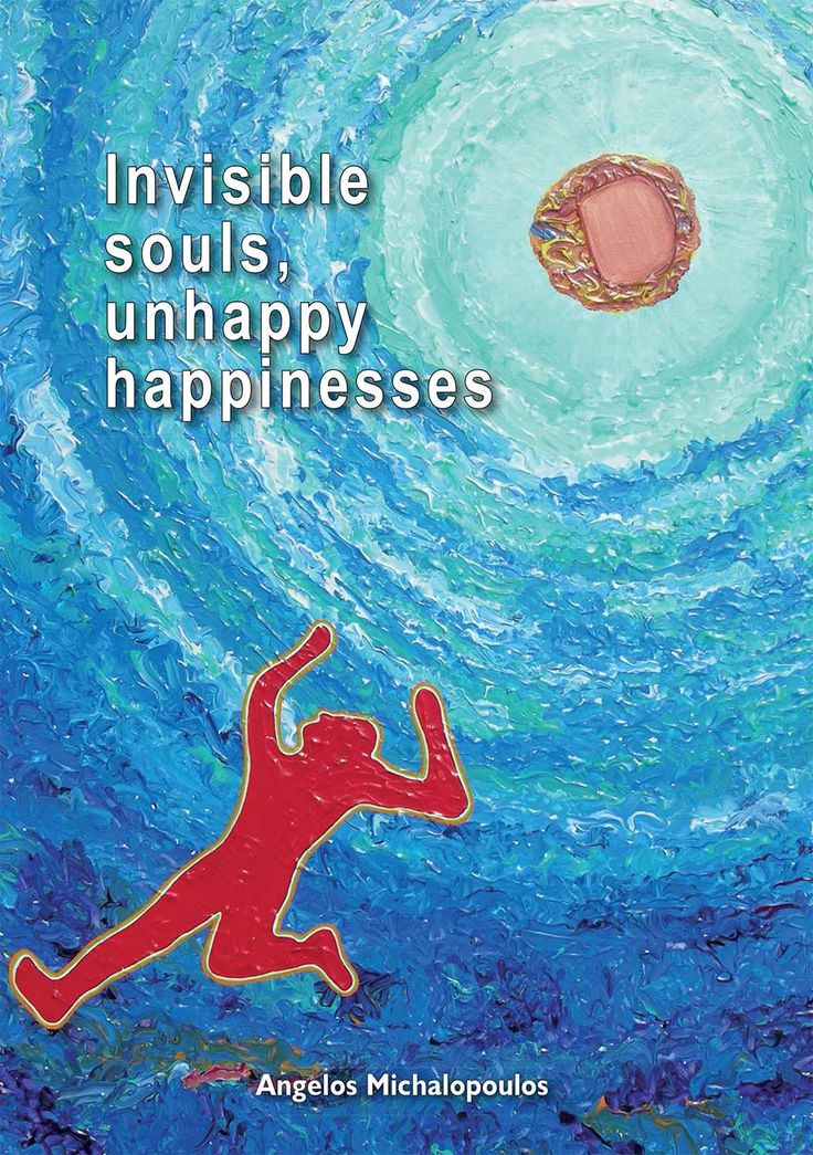 "Book by Angelos Michalopoulos ""Invisible souls, unhappy happinesses"" Visit the website to read a sample : https://www.michalopoulosangelos.com/en/samples/invisible-souls-unhappy-happinesses Two best friends, John and Mark, are at a beach at two o'clock in the morning on the first day of their vacation, trying to find a way to unload the extra burden they carried on behalf of the person each one chose to be during the day that just ended. #angelosm #mybook #collection #inspirational #newbook"