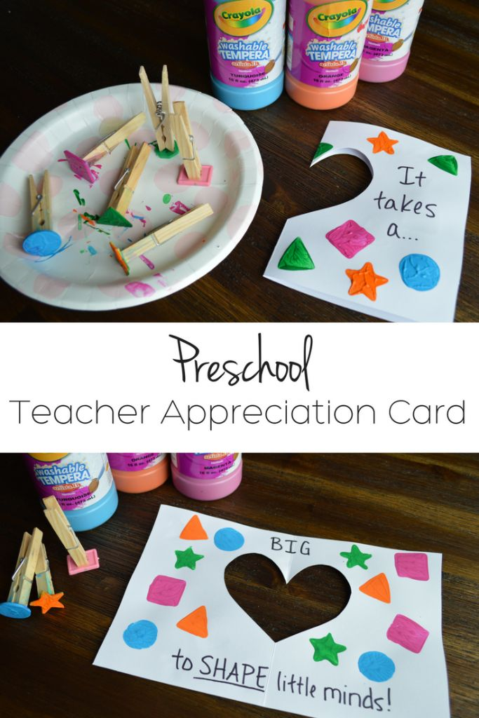 "Easy Preschool Teacher Appreciation Card: Have your preschooler make this easy DIY craft to show how much they appreciate their teacher!     ""It takes a BIG heart to shape little minds!"""