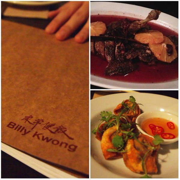 Billy Kwong's duck with tangy cirtus sauce is so #yummy #food #sydney #wanderlust #travel #billykwong #foodie