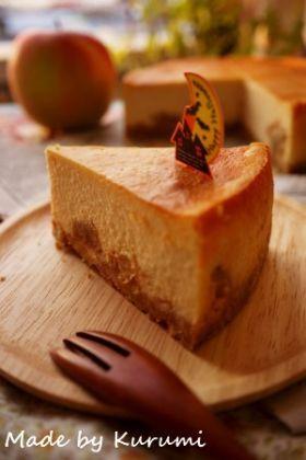 「カラメルりんごのチーズケーキ*」くるみ | お菓子・パンのレシピや作り方【corecle*コレクル】
