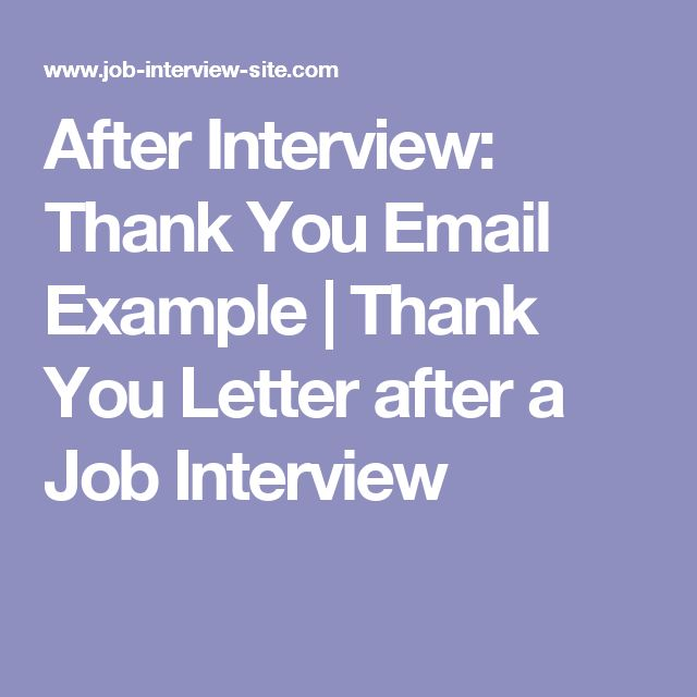 email after phone interview hiring manager thank you email after