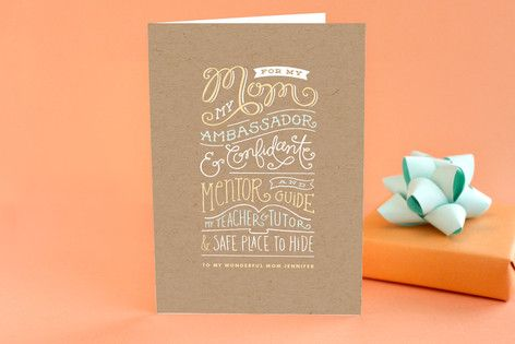 from my heart mothers day card by Minted as seen on The Vintage Modern Wife