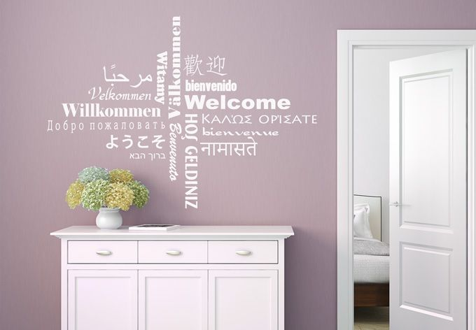 Welcome Multicultural Wall sticker