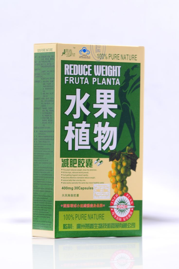 see more information about Fruta Planta at http://www.bestslimzone.com