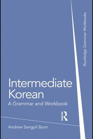 In this first module you will be introduced to the Korean Alphabet called Hangul. You will learn the vowels and consonants, as well as some korean words.