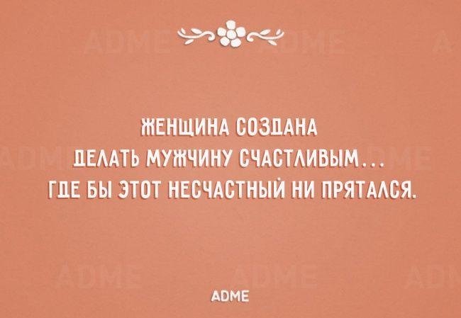 http://www.adme.ru/svoboda-narodnoe-tvorchestvo/20-otkrytok-pro-lyubimyh-zhen-i-muzhej-876910/