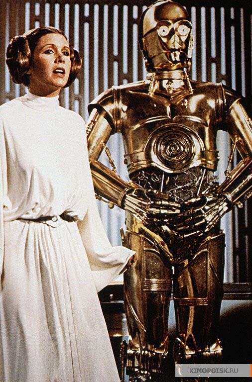 Leia and C-3PO at the Star Wars Holiday Special 1978