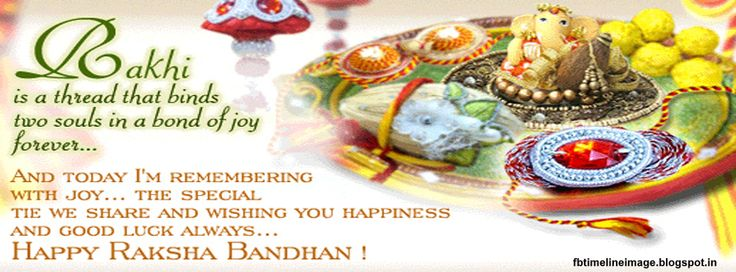 Raksha Bandhan | Happy Raksha Bandhan 2013 wallpapers, Best Images of Raksha Bandhan ...