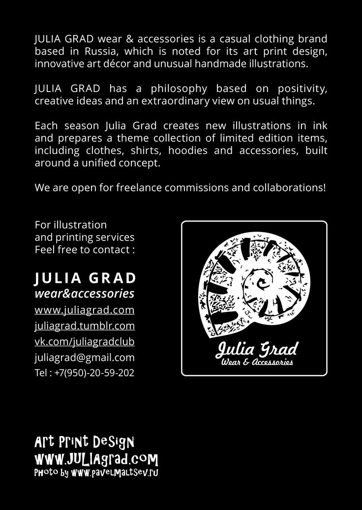 # wear #accessories #art #print #design #draw #collection #branch #theme #decor #folk #russia #russian #beauty #flower #crown #star #style #pen #sketch #ink #inkart #tatoostyle #shirt #hoodies #girl #love #loving #fashion #julia  Julia Grad is a freelance illustrator working in mostly wear and accessories prints and living in Russia. The designer is open for freelance commissions and collaborations!  juliagrad@gmail.com http://www.facebook.com/Juliagrad79