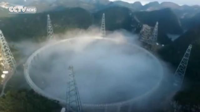 The world's largest radio telescope began operating in southwestern China Sunday, a project which Beijing says will help humanity search for alien life.