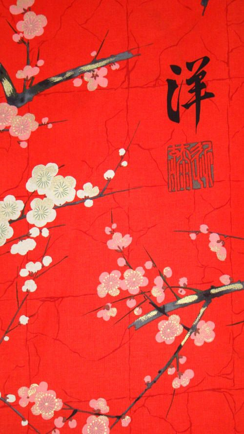 Japanese Asian Fabric Cherry Blossom BranchesRed