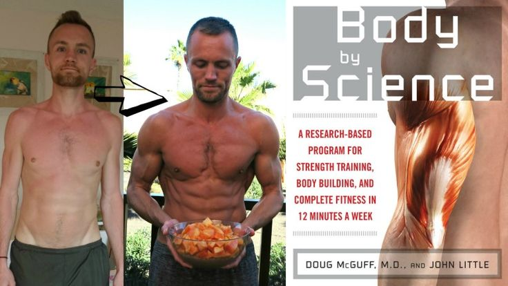 Body by Science: 30 Min Weekly HIT Workout Routine via @VeganFitnessCom