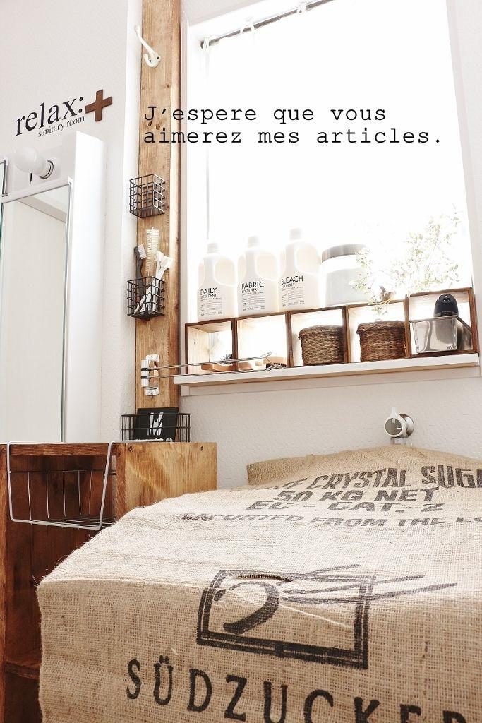 ●サニタリーDIY*セリア×ディアウォールで空間収納。ハマってしまったもの● | ・:*:ナチュラルアンティーク雑貨&家具のお部屋・:*