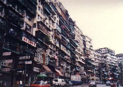 香港の失われた魔窟~九龍城砦 (香港)