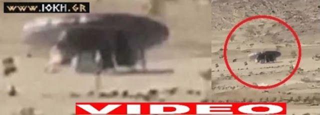 Απίστευτο video – UFO κατέβασε εξωγήινους στη Σαουδική Αραβία!!!!   Ένα περίεργο συμβάν φαίνεται να...