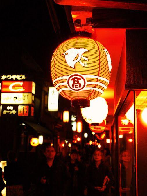 夜の先斗町、京都 Ponto-cho night, Kyoto
