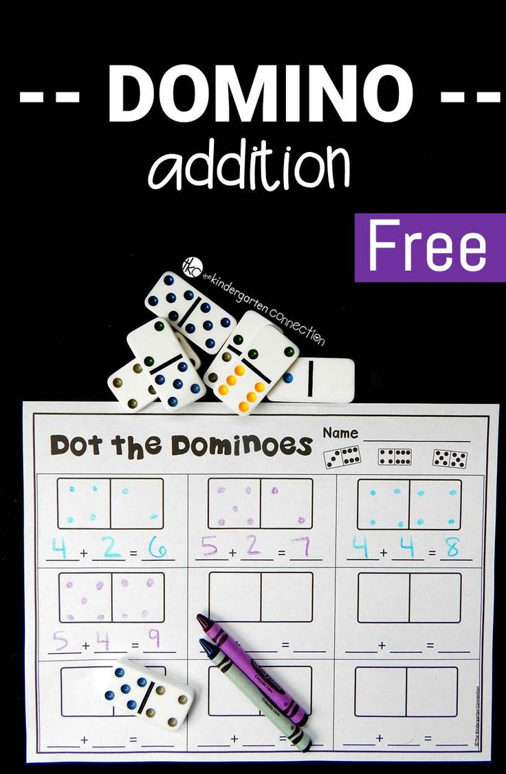 This domino addition game is a great way to build up addition fluency and is a…