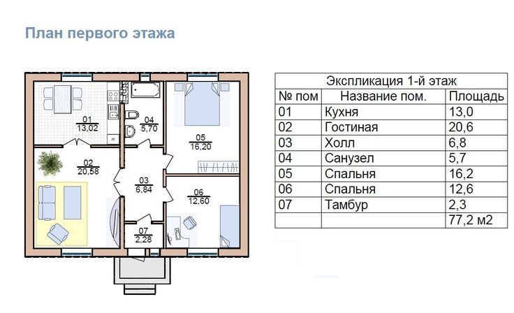 PLAN+-+1st+floor.jpg (1077×657)