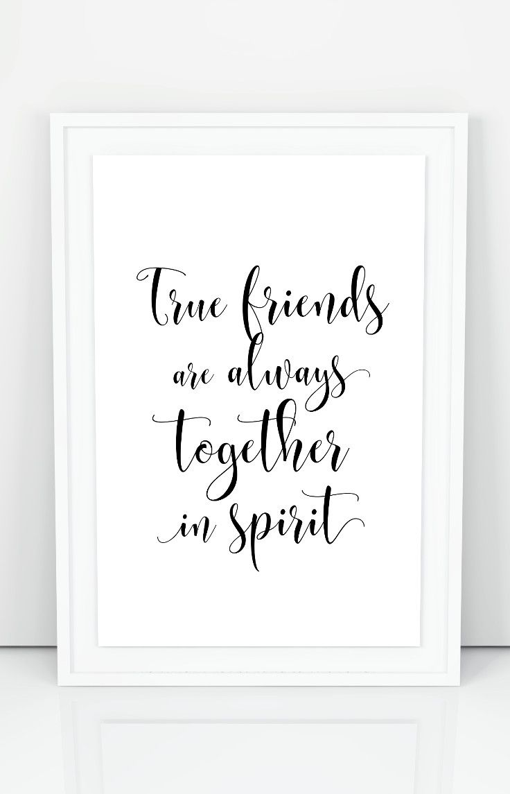 Anne Of Green Gables Printable Quote Best Friend Gift