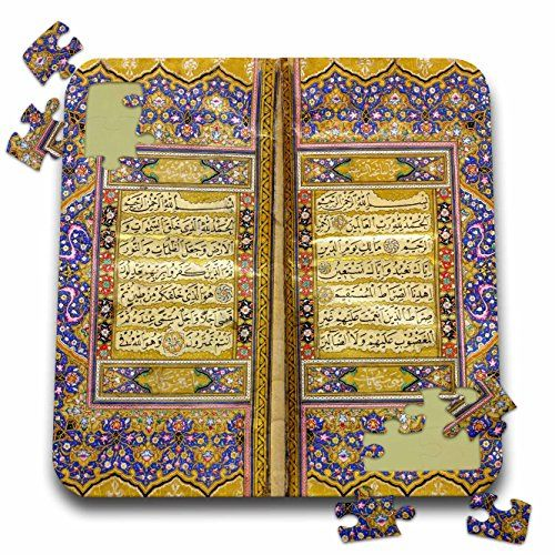 InspirationzStore Vintage Art  Purple and gold Islamic Suras  decorated Quran prayers in Arabic text  Islam Muslim Arabian koran  10x10 Inch Puzzle pzl_162529_2 -- Want to know more, click on the image.