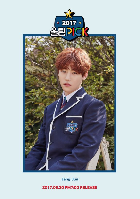 Golden Child release individual images for their debut reality show 'Woollim Pick 2017' | allkpop.com