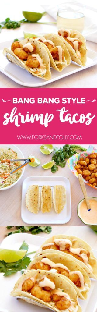 Make this popular dish at home with our amazing and easy Bang Bang Style Shrimp Tacos recipe!  F ...