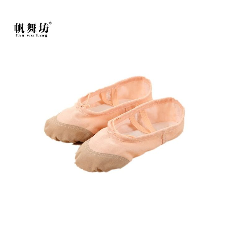 fan wu fang New Arrival Beige Skin Head Dance Shoes Ballet Shoes Soft Pracrice Shoes Yoga Shoes Slippers According The CM To Buy