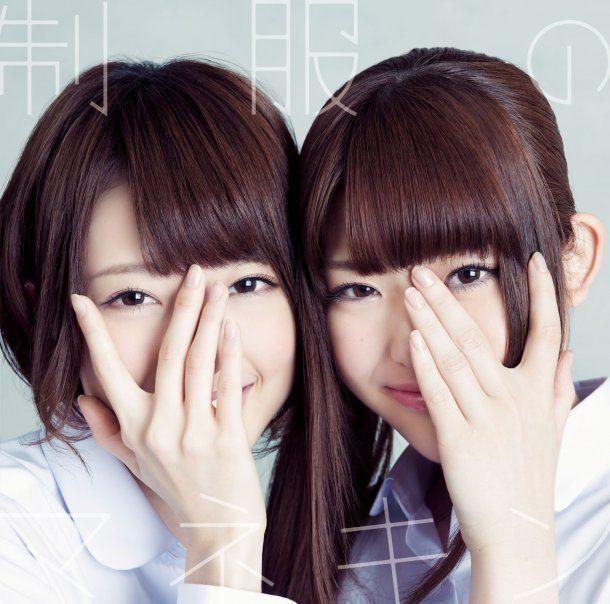 Seifuku No Mannequin ~ 乃木坂46 (nogizaka46) 4th Single ~ Type Regular