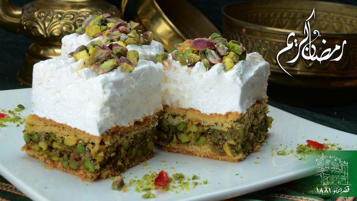 Karbij! A traditional Lebanese sweet