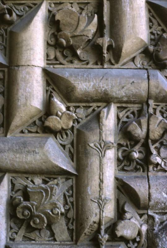 Divrigi Ulu Mosque detail 44b