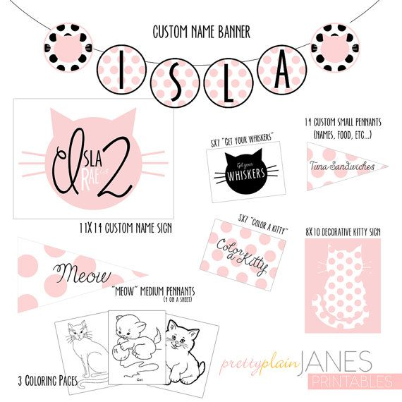 Fun and modern printables for your little ones kitty cat themed party!    {THE GOODS}  Printables to Coordinate with our Kitty Cat Invitation.