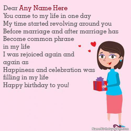 25+ Unique Romantic Birthday Ideas On Pinterest