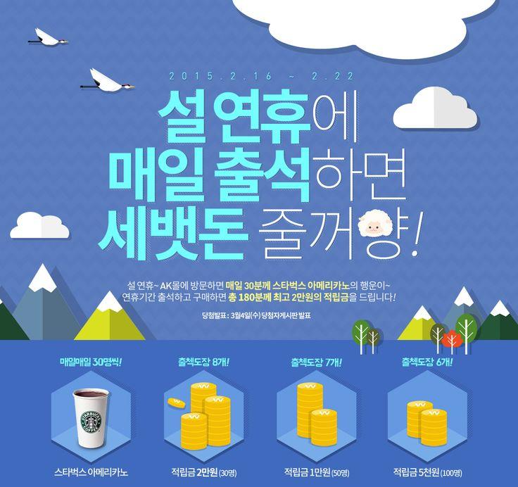 출석체크 - Google 검색