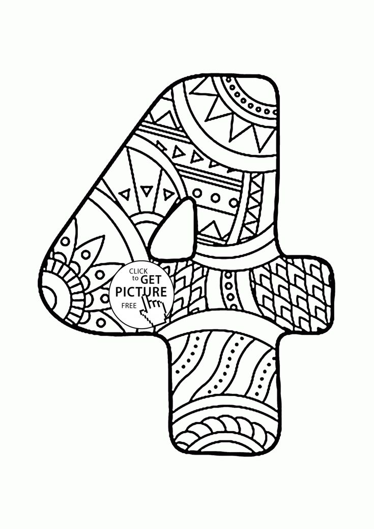 Pattern Number 4 coloring pages for kids, counting numbers